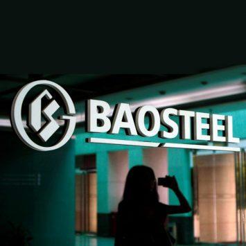 Baosteel-w