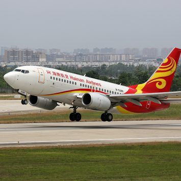 Hainan-Airlines-w